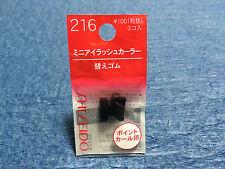 Shiseido Mini Eyelash Curler Sort Rubber 216 3 Pieces