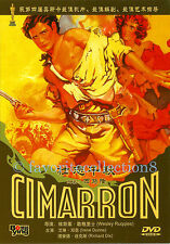 Cimarron (1931) - Richard Dix, Irene Dunne - DVD NEW