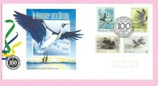 AUSTRALIA  Cover 1991 - Waterbirds - IN HARMONY WITH NATURE - Shs BOARD OF WORKS
