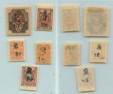Armenia 1920 SC 166-181 mint imperf . rtb1695