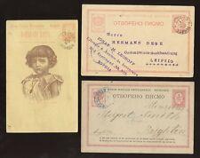 BULGARIA 1887-1900 STATIONERY...3 ITEMS