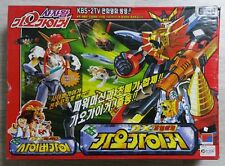 The King of Braves Yuusha ho GaoGaiGa DX G-16 GaoGaiGar DX CyberGuy