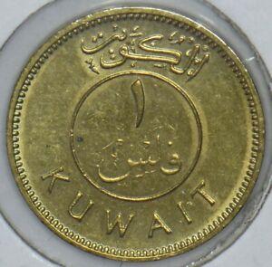 Kuwait 1962 1382AH Fil 290707 combine shipping