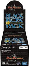 Duel Masters DMEX-08 BLACK BOX PACK DP-BOX 6 per pack/ 20 per box Japan New