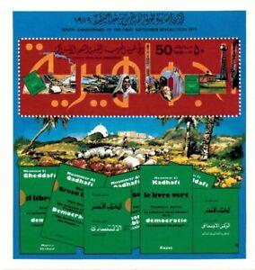VINTAGE CLASSICS - Libya 825 - Anniversary of the 1st September Rev. - S/S - IMP