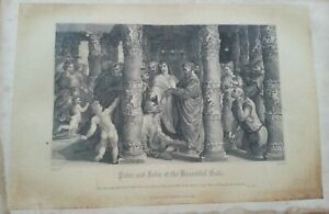 ANTIQUE PRINT C1800'S PETER AND JOHN AT THE BEAUTIFUL GATE ENGRAVING JESUS BIBLE