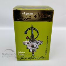 Henna Henne Natural Hair Colour Pure Organic Moroccan Henna Powder