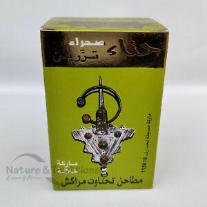 Henna Tazarine Henne Natural Hair Colour Pure Organic Moroccan Henna Powder