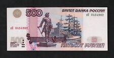 F.C. RUSIA RUSSIA , 500 RUBLOS 1997/04 , EBC+ ( XF ) , ARRUGAS EN PICO  P.271c .