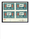 Lithuania, Air Mail, Planes, C5a. MNH Imperforate block of four.