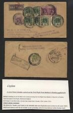 Aviation British Colonies & Territories Cover Stamps