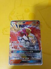 Ho-Oh GX sm57 super rare holofoil pokemon card New pack fresh