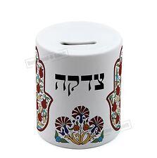 Charity Box money save Gift Israel Armeni Ceramic Tzedakah Judaica hamsa hand