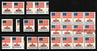 #1622 & #1625 13c 1975 MNH Group of Errors, Imperf Horiz Coil Pair, 9 Items