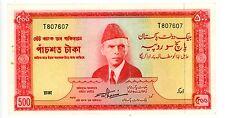 Pakistan ... P-19a ... 500 Rupees ... ND(1964) ... *AU*