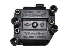 Lada Niva 21214 Ignition Module Coil OEM 2112-3705010-02