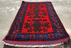 Authentic Hand Knotted Afghan Balouch Wool Area Rug 2 x 1 Ft (1440 HMN)