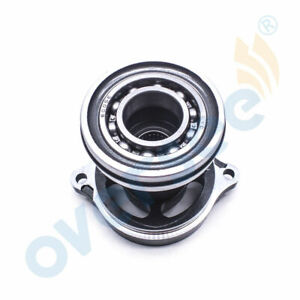 683-45361-01 Lower Casing Cap with bearing For Yamaha Outboard Motor 9.9HP 15HP