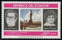 Ecuador A- 746 1983 President Jaime Roldós And Wife Martha MNH
