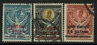 Thailand SC# 163, 223 and 224, Used, Hinge Remnant - S1806