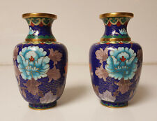 """Cloisonne Vases Blue with light blue Floral Pattern 4-3/4"""" Tall"""