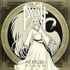 "Ruyan ""Lebed Belaya"" CD [Female copertura Pagan Folk Metal from Russia]"