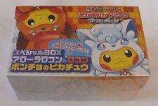 Japanese Pokemon Sun & Moon Alola Vulpix Poncho Pikachu Special Box Sealed