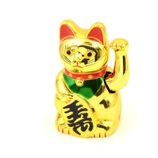 Feng Shui Chinese Lucky Waving Gold Cat Figure Moving Arm in Colourful Box Gift%25