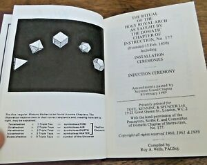 1989 THE RITUAL OF THE HOLY ROYAL ARCH MASONIC POCKET BOOK (4)