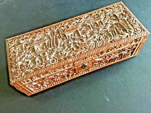 👍 19TH CENTURY RARE CHINA CHINESE LARGE CANTON HAND CARVED SANDALWOOD BOX 古董檀香盒