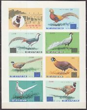 KOREA Pn. 1976 MNH** SC#1466a Sheet, Pheasants. Imp.