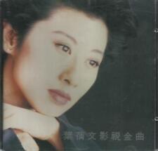 葉蒨文 Sally Yeh 影視金曲 1992舊版 CD冇花