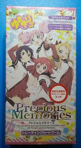 Precious Memories JPN Waifu Anime YuruYuri: Happy Go Lily Special Booster Box