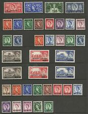 BAHRAIN SELECTION OF 6 QE2 SETS FINE AND VERY FRESH MINT CAT £180,SEE SCAN