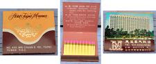 Pochette d'allumettes années 1980-1990, Hotel Taipei Miramar, Taiwan