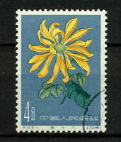 (YYAO 200) China 1961 Flowers USED CTO Mich 583 Scott 542 Chrysanthemums