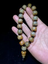 Certified old Xinjiang Hetian jade Rosary-Bracelet 和田玉十八子念珠