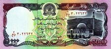 Afganistán 1993 billete nuevo UNC de 5000 afganos pick 62 SH 1372
