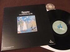 EGYPTE Les Musiciens du Nil Afrikanisch 1988 France Fold out Cover   M-