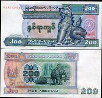 BURMA MYANMAR 200 KYATS P 75 REPLACEMENT AU-UNC