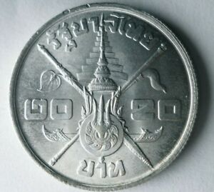 1963 THAILAND 20 BAHT - AU/UNC - Excellent Exotic Silver Crown Coin - Lot #S20