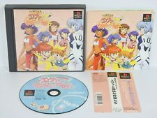 PS1 Evangelion To Yukaina Nakamatatachi mit Spine PLAYSTATION Japan Spiel p1
