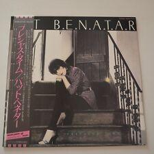 PAT BENATAR - PRECIOUS TIME - 1981 JAPAN FIRST PRESS LP