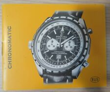 Breitling Chronomatic Russian Intruction Booklet Owners Manual Guide Book Yellow