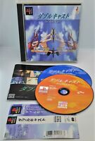 Double Cast Video Game for Sony PlayStation PS1 NTSC-J Japanese 10053~4