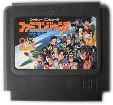 """ FAMICOM JUMP 1 "" SAINT SEIYA GOKU TSUBASA ANIME NINTENDO FAMICOM NES FC JAPAN"