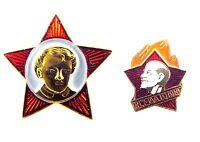 USSR Communist membership Octobrist Pioneer Badges Lenin Red Star Always Ready