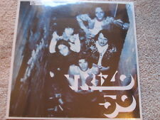 "TRIZO 50 - SAME - POST PHANTASIA BAND  LP + 7"" SINGLE - HEAVY / PSYCH ROCK - NEW"