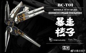 Rage Nucleon Plastic Model 1/100 High Mobility Backpack for Nu Gundam Ver.Ka USA