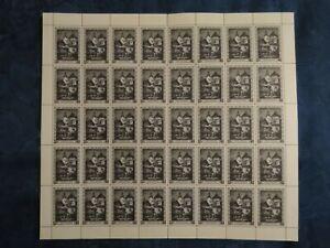 "CROATIA WW II, EXPO 1943 full Sheet of 40 + ENGRAVE ""S"" MNH"